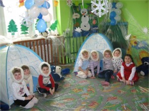Przedszkole pod Kasztanem Białystok